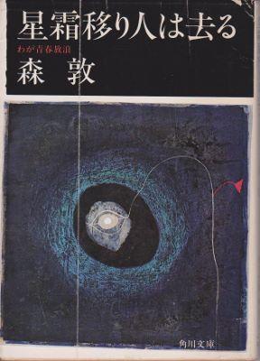 f:id:ikoma-san-jin:20161103081712j:image:w180