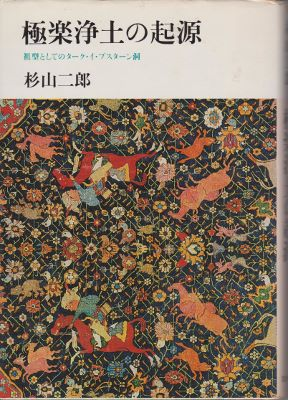 f:id:ikoma-san-jin:20161111163838j:image:w200