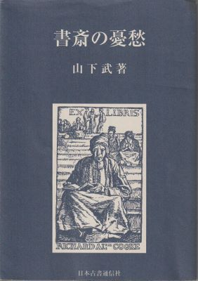 f:id:ikoma-san-jin:20170103074321j:image:w200