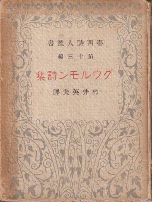 f:id:ikoma-san-jin:20170202104840j:image:w200