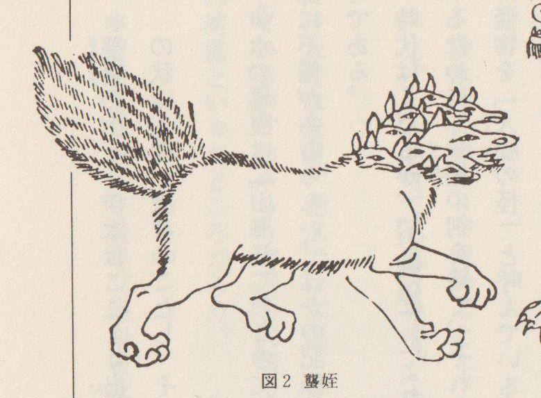 f:id:ikoma-san-jin:20170217120843j:image:w220