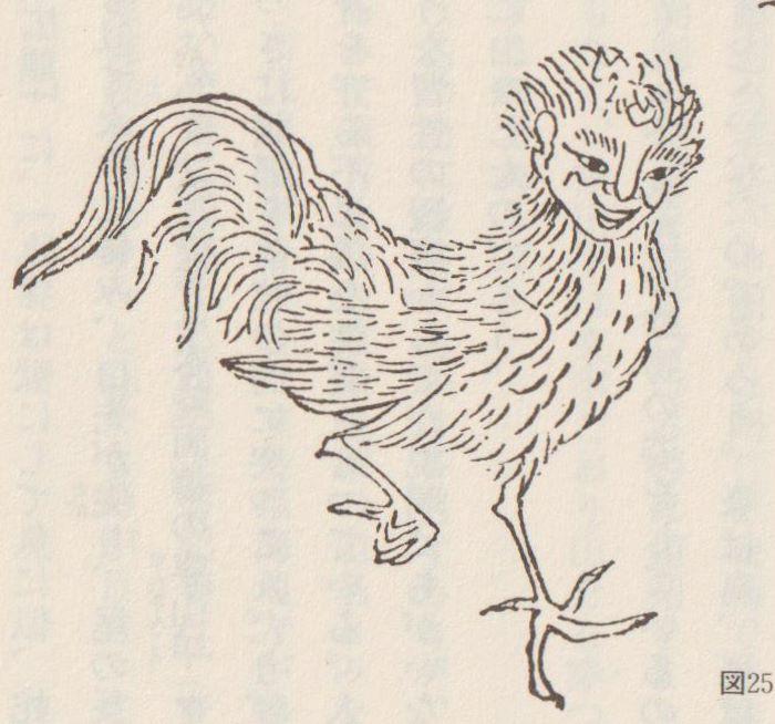 f:id:ikoma-san-jin:20170217120844j:image:w200
