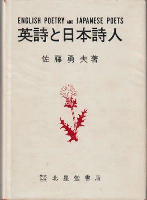 f:id:ikoma-san-jin:20170222102510j:image:w200