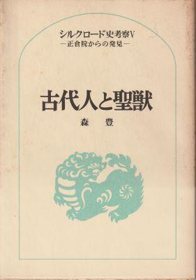 f:id:ikoma-san-jin:20170227140205j:image:w220