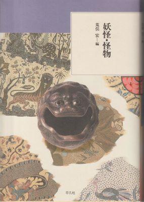 f:id:ikoma-san-jin:20170319124032j:image:w200