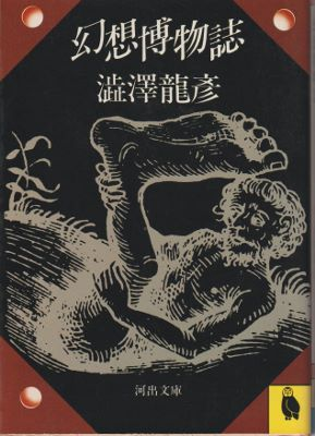 f:id:ikoma-san-jin:20170428183956j:image:w200
