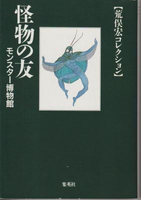 f:id:ikoma-san-jin:20170428183957j:image:w200