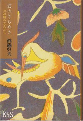 f:id:ikoma-san-jin:20170503120356j:image:w200