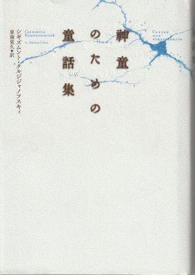 f:id:ikoma-san-jin:20170503120835j:image:w210