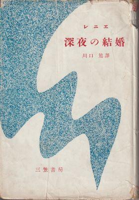 f:id:ikoma-san-jin:20170503120836j:image:w200