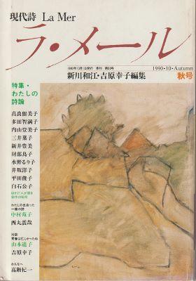 f:id:ikoma-san-jin:20170503120839j:image:w200