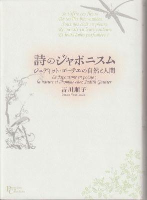 f:id:ikoma-san-jin:20170503120840j:image:w210