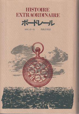 f:id:ikoma-san-jin:20170702105246j:image:w200