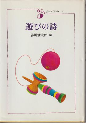 f:id:ikoma-san-jin:20170731095151j:image:w200
