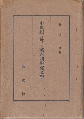 f:id:ikoma-san-jin:20170820103718j:image:w200