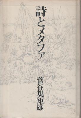 f:id:ikoma-san-jin:20170909115401j:image:w200