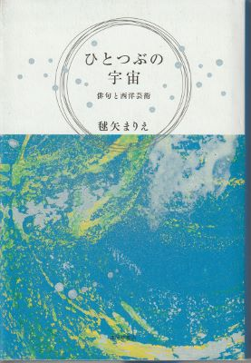 f:id:ikoma-san-jin:20170909115601j:image:w200