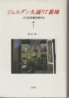 f:id:ikoma-san-jin:20170909115604j:image:w200