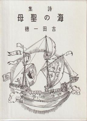 f:id:ikoma-san-jin:20170909115802j:image:w180