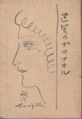 f:id:ikoma-san-jin:20171009123036j:image:w200