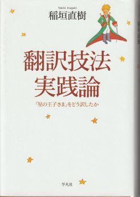 f:id:ikoma-san-jin:20171009123131j:image:w200