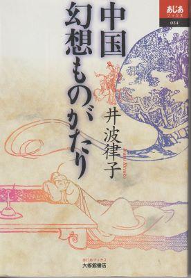 f:id:ikoma-san-jin:20171009123354j:image:w200