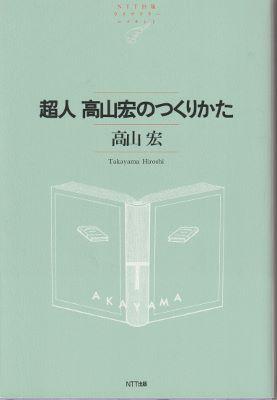 f:id:ikoma-san-jin:20171009123357j:image:w200