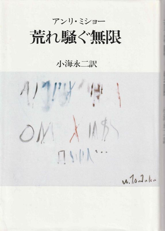 f:id:ikoma-san-jin:20171103114148j:image:w210