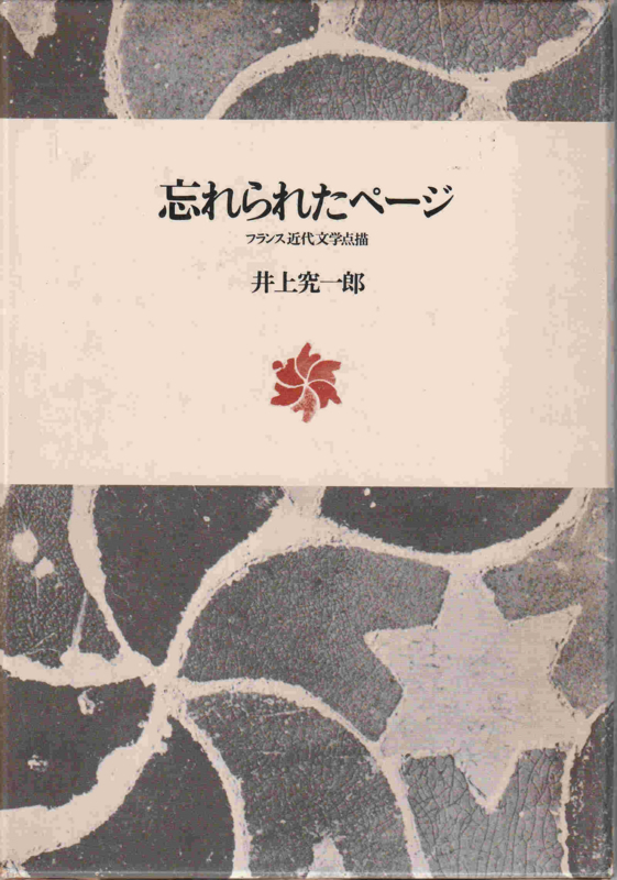 f:id:ikoma-san-jin:20171103114500j:image:w200