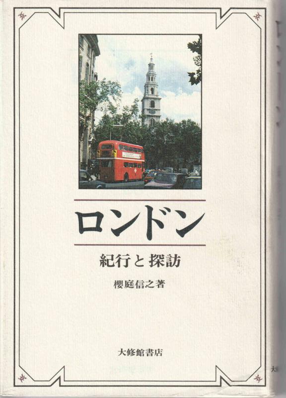 f:id:ikoma-san-jin:20171103114508j:image:w200