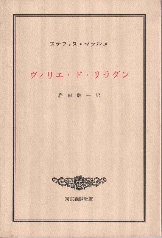 f:id:ikoma-san-jin:20171103114513j:image:w200