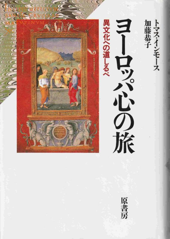 f:id:ikoma-san-jin:20171203141305j:image:w200