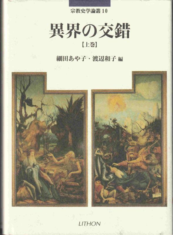 f:id:ikoma-san-jin:20171203141346j:image:w200