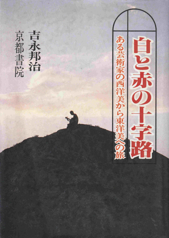 f:id:ikoma-san-jin:20171203141446j:image:w200