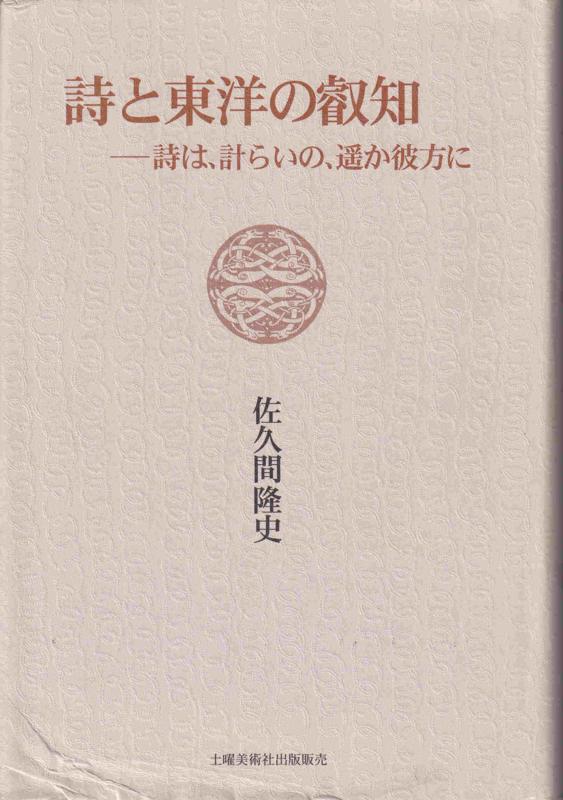 f:id:ikoma-san-jin:20171228075412j:image:w200