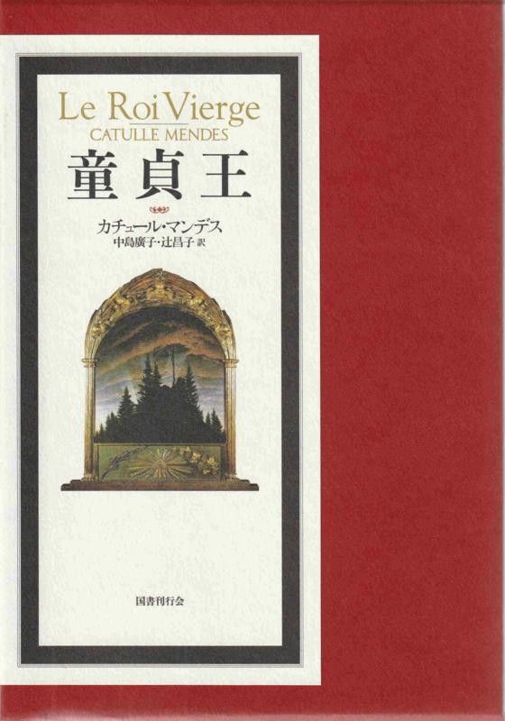 f:id:ikoma-san-jin:20171228075856j:image:w200