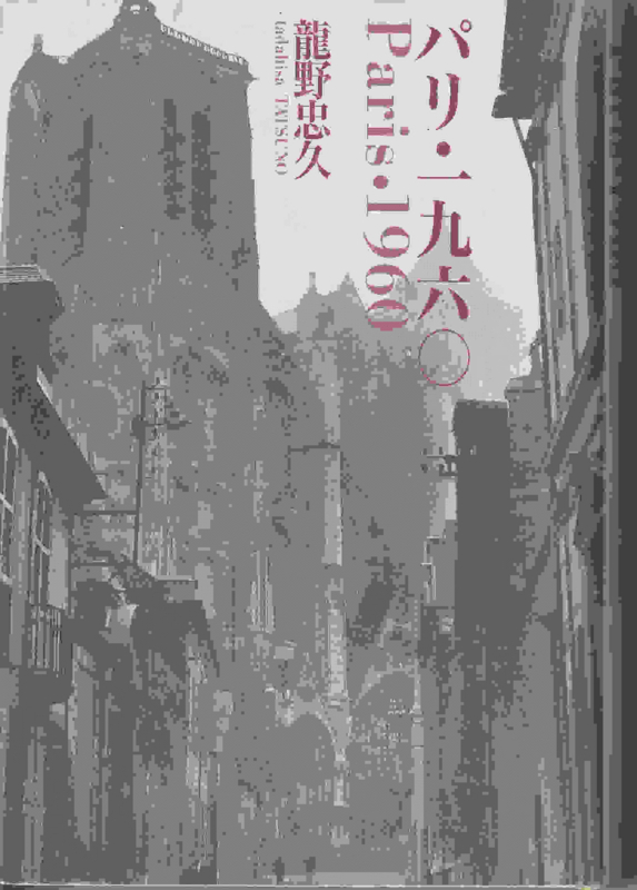 f:id:ikoma-san-jin:20180119095046j:image:w200