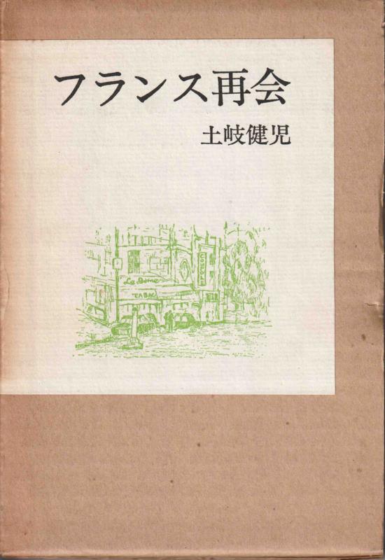f:id:ikoma-san-jin:20180124152831j:image:w200