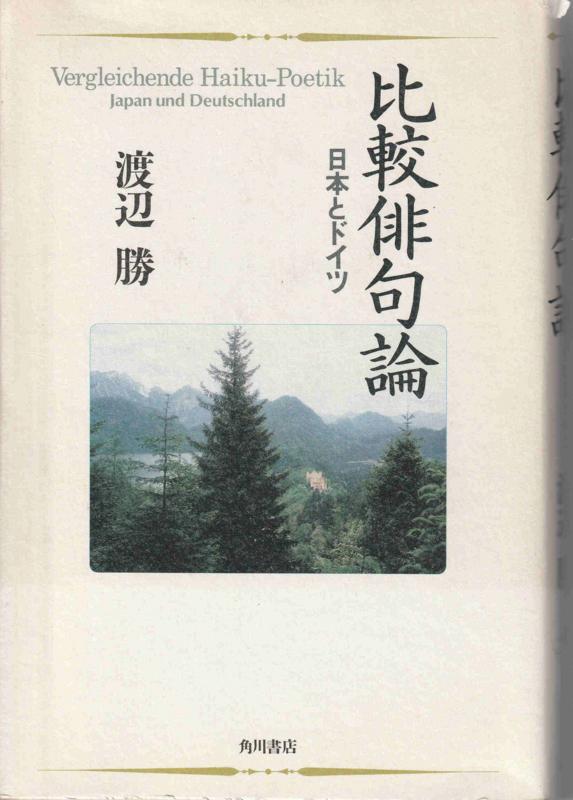 f:id:ikoma-san-jin:20180129121711j:image:w200