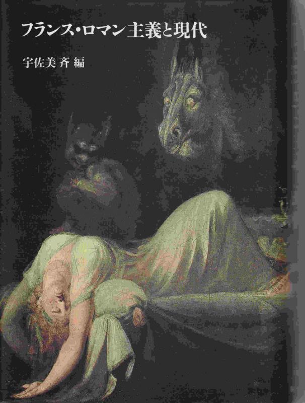 f:id:ikoma-san-jin:20180129121959j:image:w220