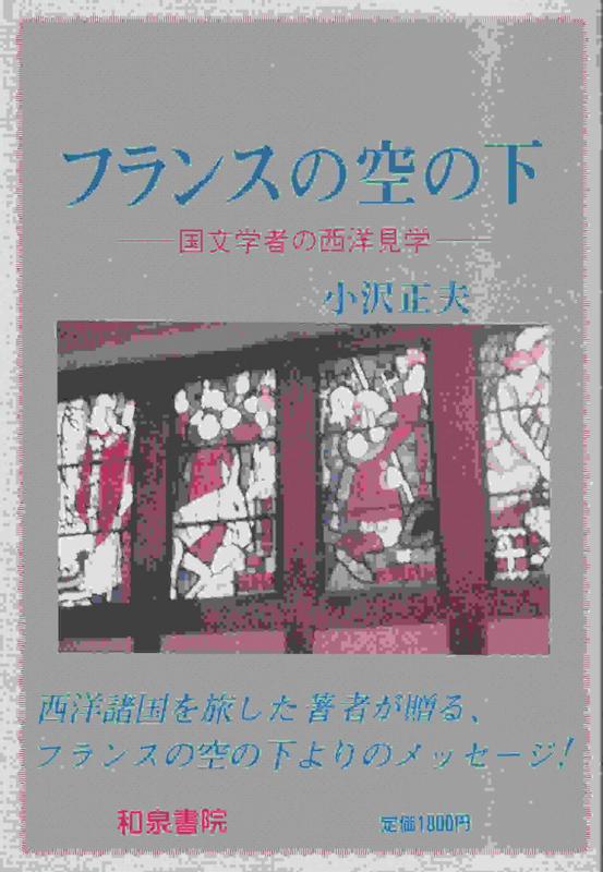 f:id:ikoma-san-jin:20180213202602j:image:w200
