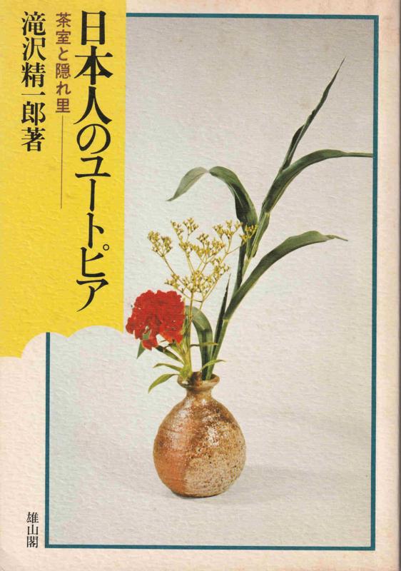 f:id:ikoma-san-jin:20180228091847j:image:w200