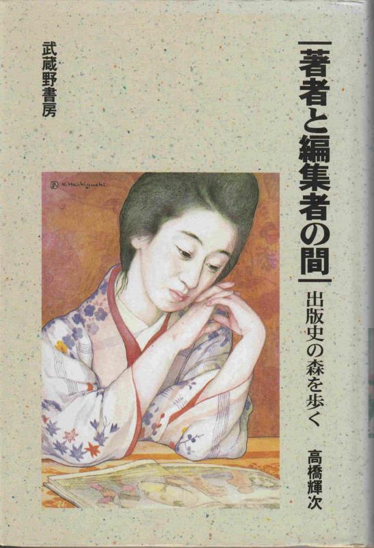 f:id:ikoma-san-jin:20180228091852j:image:w200