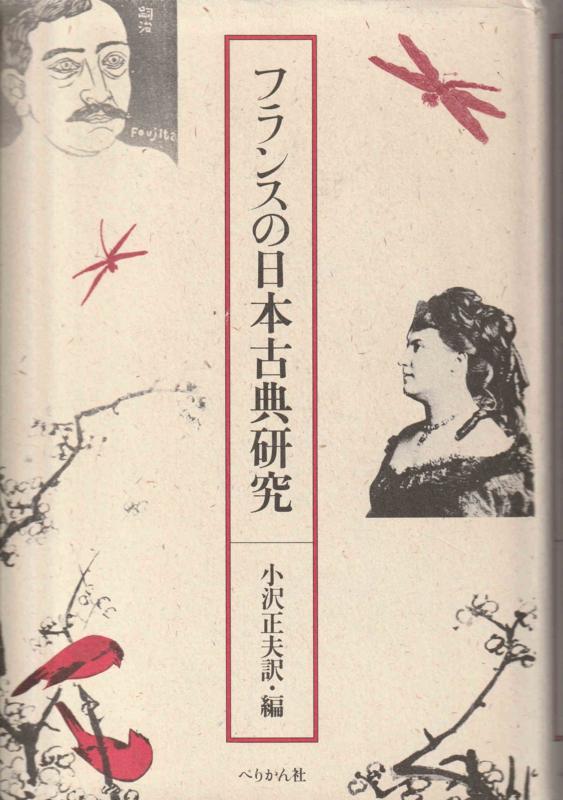 f:id:ikoma-san-jin:20180228092020j:image:w200