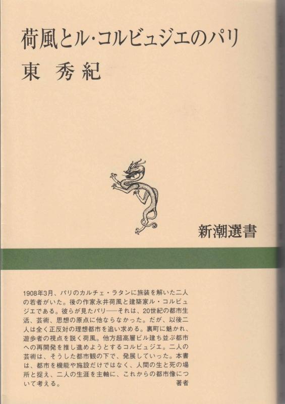 f:id:ikoma-san-jin:20180310101823j:image:w190