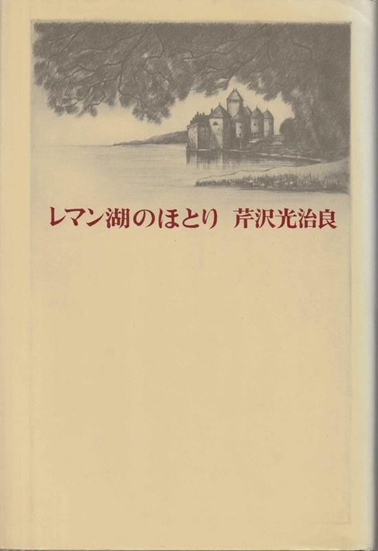 f:id:ikoma-san-jin:20180330201449j:image:w200
