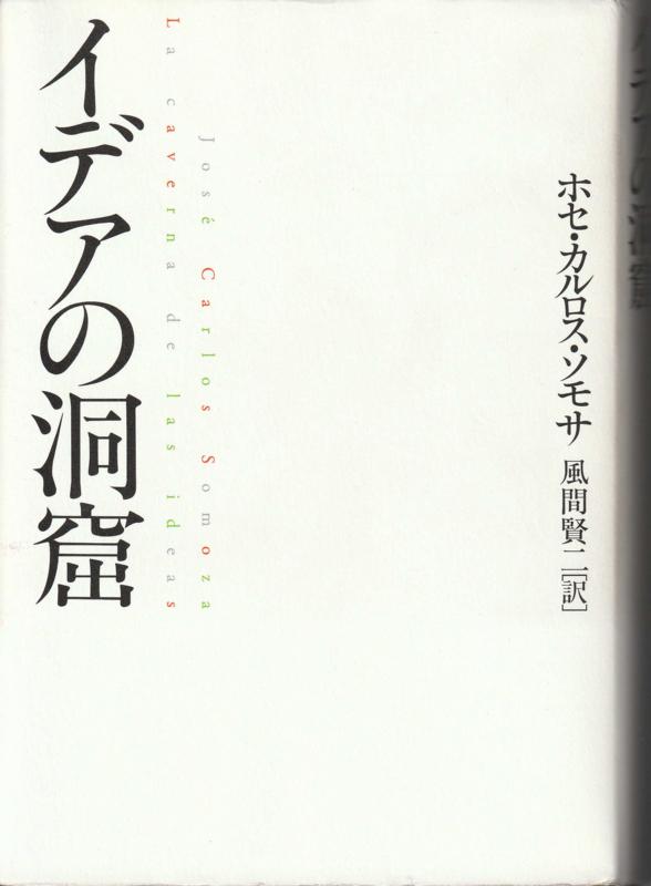 f:id:ikoma-san-jin:20180330201741j:image:w200