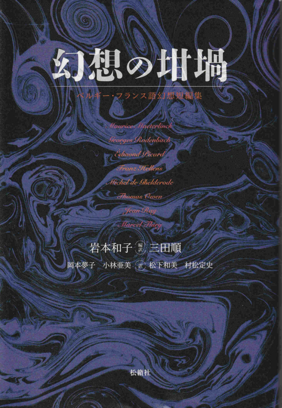 f:id:ikoma-san-jin:20180330201843j:image:w200