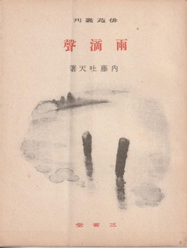 f:id:ikoma-san-jin:20180330202025j:image:w190