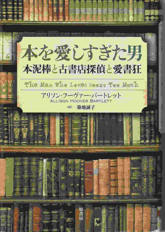 f:id:ikoma-san-jin:20180330202206j:image:w200